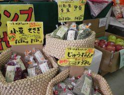 ツネばあちゃんの各種豆類