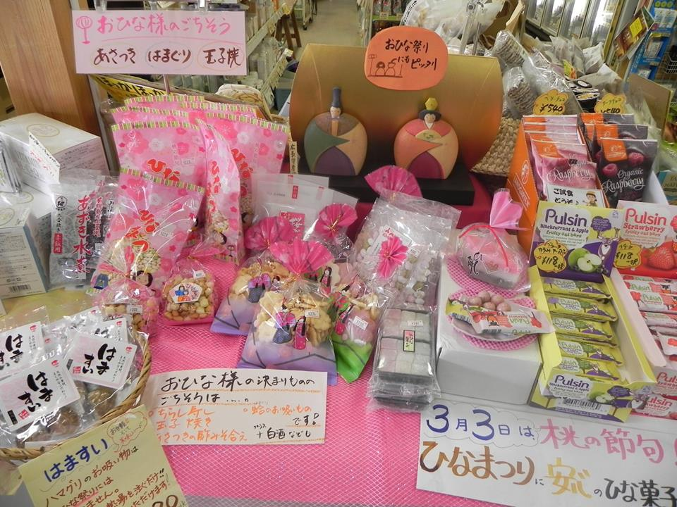 ひな祭り商品の画像